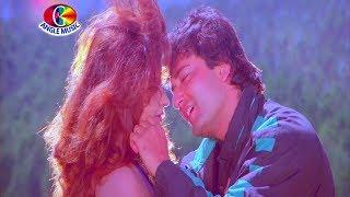 Bhojpuri Film HD Video Song - तोहरा चेहरा में कईसन कशिश हा  # Avinash, Film Dushman ke Khoon Ha