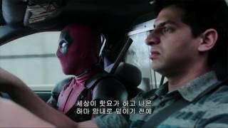 Deadpool 2016  Audio Hindi Sample