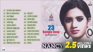 images Nancy Bangla Song Collection Full Audio Album