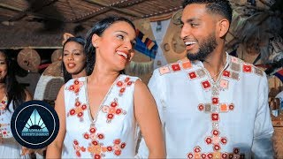 Kibrom Berhane - Werki Wenberey | ወርቂ ወንበረይ - New Ethiopian Music 2018