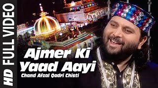 Ajmer Ki Yaad Aayi Full Video Song HD  Chand Afzal Qadri Chisti  Aashiq Khawaja
