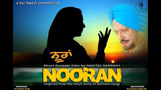 NOORAN - A Short Punjabi Film (Full Movie)