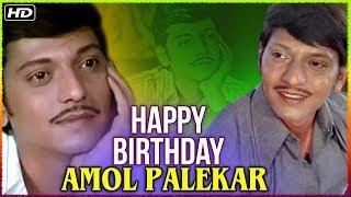Happy Birthday Amol Palekar | Best Scenes Of Amol Palekar From Hindi Movie Chitchor