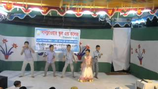 Allah jane jane tui amar laila by Sunflower School And College Uttarkhan Branch