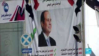 Présidence d'Al-Sissi en Égypte : dernier jour de référendum