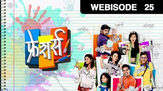 Freshers - फ्रेशर्स - Episode 25  - September 23, 2016 - Webisode