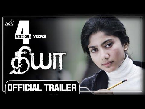 Xxx Mp4 Diya Official Trailer Vijay Sai Pallavi Naga Shaurya Sam C S Lyca Productions 3gp Sex