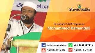 Mohammed Ramandali in Deralakatte SKSSF Programme