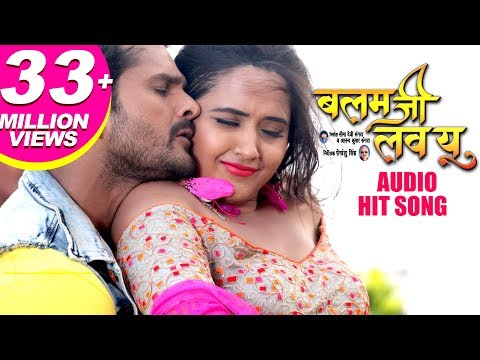 Xxx Mp4 Daal De Kewadi Mein Killi BALAM JI LOVE YOU Khesari Lal Yadav Kajal Raghwani Priyanka Singh 3gp Sex