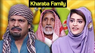 EID SPECIAL Day 2 - Khabardar Aftab Iqbal 27 June 2017 - Kharata Family - Express News