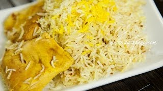 Zireh Polo Morgh Cumin Rice with Chicken) Recipe