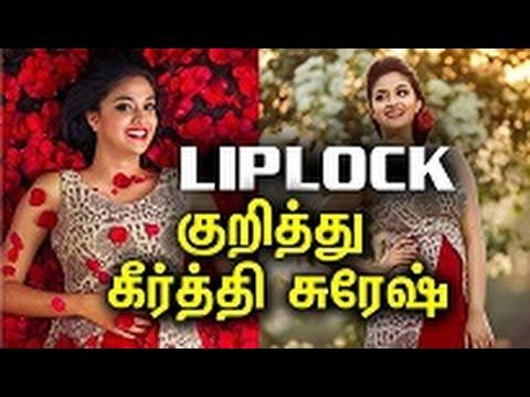 Liplock Scene By Keerthi Suresh   Tamil Actress Liplock Scene   KollyTube   Tamil Cinema News