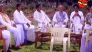 Halunda Tavaru 1994: Full Kannada Movie