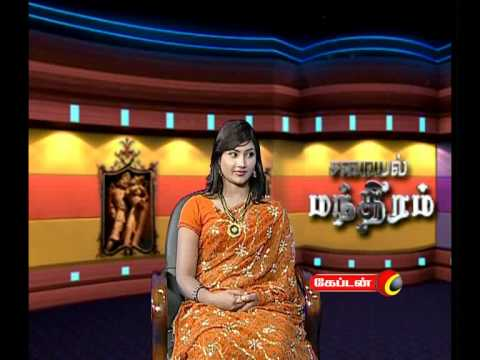 Xxx Mp4 Captain TV Samayal Mandhiram Episode 10 Part 3 3gp Sex