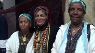 new ethiopian jewish music  2016-