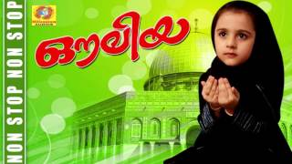 New Release Non Stop Mappilapattukal 2015 | Auliya | Non Stop Mappila Album Songs