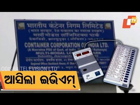 Xxx Mp4 Poll Preparation EVMs For 13 Districts Reach Odisha 3gp Sex