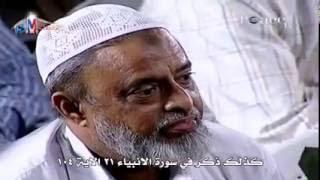 اكتشافات علمية في القرآن - د.ذاكر نايك