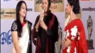 Meril Prothom Alo Award 2015   YouTube