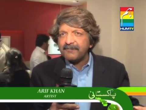 Arif Khan s calligraphy exhibition HUM TV Report
