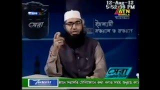 Islamic Banking Q&A. (Bangla)