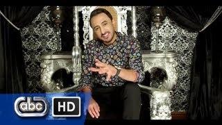 BUKHAAR - Nafees Singer | Official Music Video