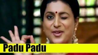 Tamil Songs - Padu Padu - Roja - Apple Penne