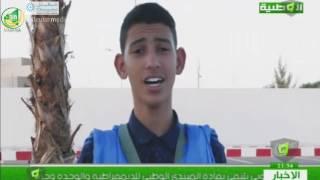 فيديو كليب - السعادة - اداء الإمام أحمد - إخراج الناجي سيدي