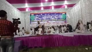 Mufti Azam Sahab ka bayan please subscribe my YouTube channel Sautul Quran Islamic knowledge New Taq