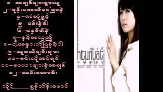 အခ်စ္မ်ားစြာယူ=ထြန္းရတီ တစ္ကိုယ္ေတာ္ myanmar song
