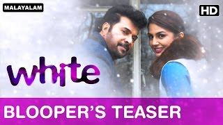 White (Malayalam Movie) | Bloopers Teaser | Mammootty, Huma Qureshi