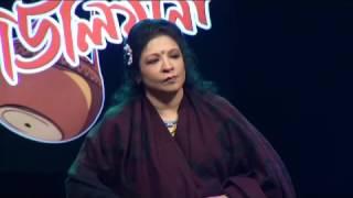 জজবার হালে চোখেরও জল ফেলে (Jojbar Hale Chokhero Jol Fele) - Helun