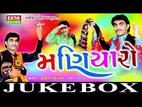 01 Maniyaro Aayo Garna  DJ Maniyaro Part-1  Jignesh kaviraj  tejal Thakor  Gujarati