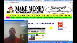Weone me aap apna referral code kaise search kar sakte ho-tutorial