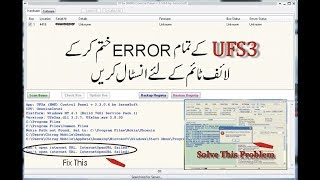 UFS3 2018 installation UFS PANEL 2.3.0.8 offline Fixx All Error in /urdu hindi Toturial
