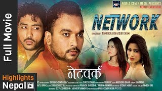 New Nepali Full Movie | Network | 2074 Ft. Narendra Bahadur Dhami