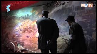 미군들의 잔혹한 학살장소로 이름난 '신천박물관' 참관(민족통신)