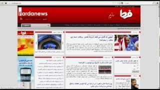 FardaNews Website