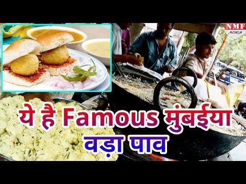 Mithibai College पर मिलता है Mumbai का सबसे Famous वड़ा पाव
