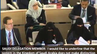 UN Human Rights Council UPR of Saudi Arabia
