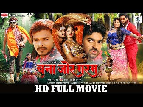 Chana Jor Garam   Superhit Full Bhojpuri Movie   Pramod Premi, Neha Shree, Aditya Ojha, Poonam Dubey