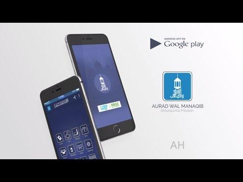Aurad Wal Manaqib - A complete Adkar App
