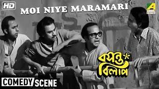Moi Niye Maramari | Comedy Scene | Basanta Bilap | Rabi Ghosh