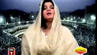 Heart touching naat reciting by Woman   1   YouTube