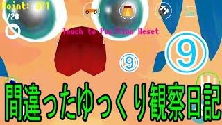 【ゆっくり実況】出産ラッシュ! 間違ったゆっくり観察日記 パート2