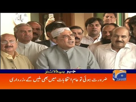 Geo Headlines - 05 PM - 04 May 2018
