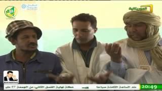 """ورطة في ورطة """" آداب المسجد"""" - التلفزة الموريتانية"""