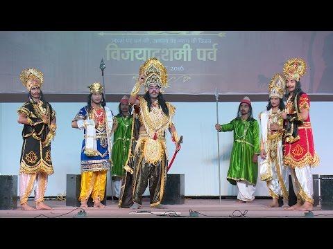 Dussehra Mahaparva with Shraddheya Dr. Pranav Pandya j@ Dev Sanskriti Vishwavidyalaya | Oct. 11 2016