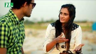 Drama Serial Icche Ghuri | Episode 63 by Mishu Shabbir, Kaji Asif, Aporna Ghosh