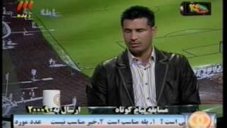 Story of Iran